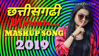 छत्तीसगढी़ Dj remix Mashup song 2019 || cg dj mix.. Non-stop song 2019 || chhattisgarhi remix