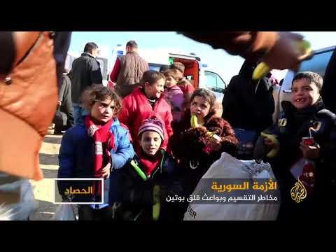 الأزمة السورية ومخاطر التقسيم  - نشر قبل 7 ساعة