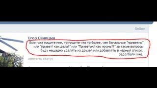 как сделать оригинальный ВУЗ в Вконтакте? Смотрите в HD!