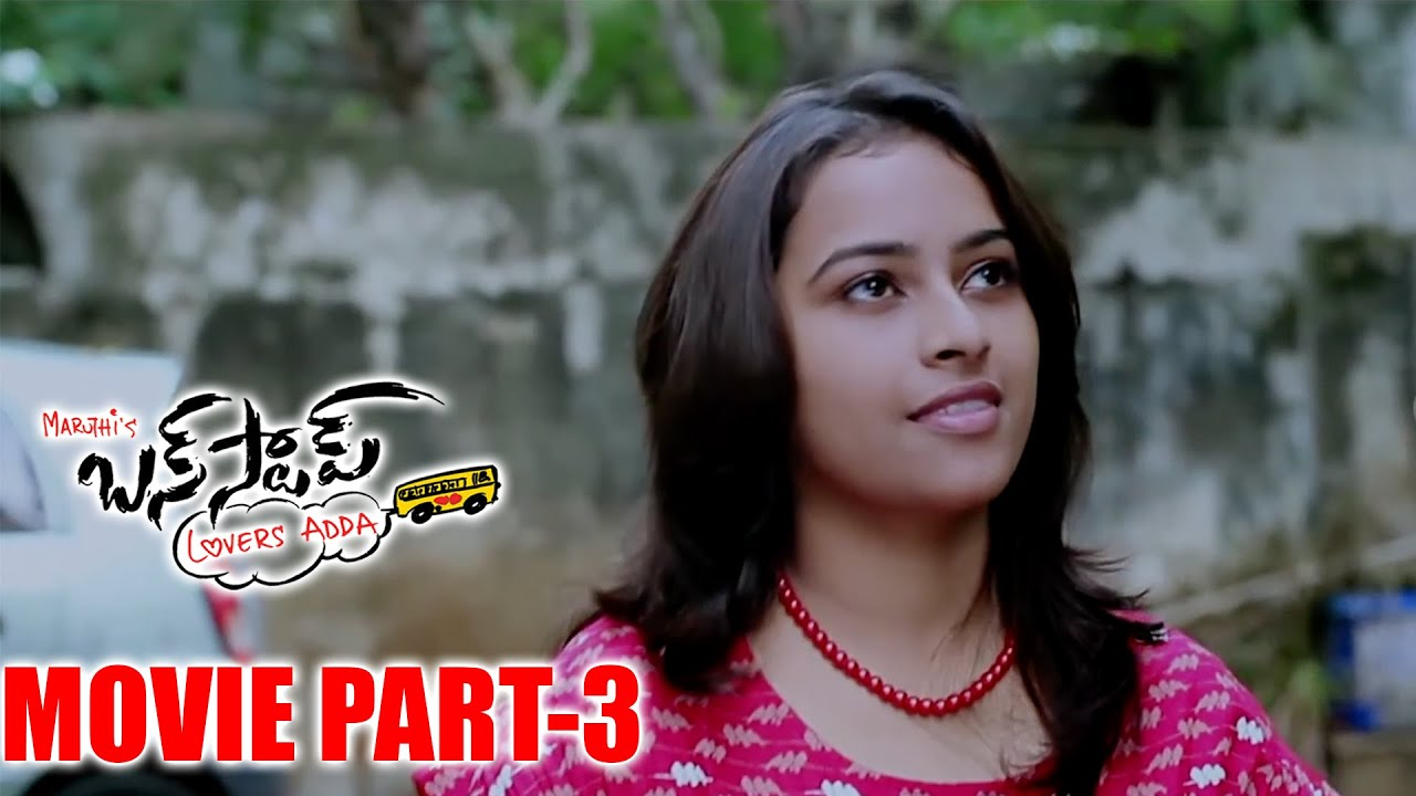 Download Bus Stop Full Movie Part 3 || Prince, Sri Divya, Hasika, Maruthi || Bus Stop Telugu Full Movie