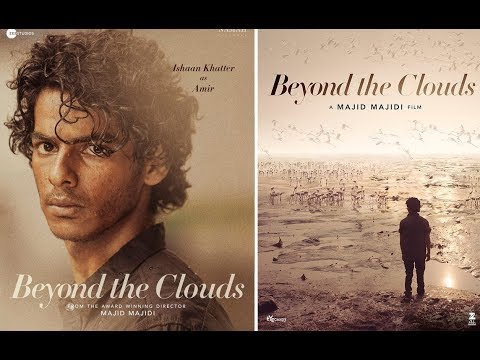 Beyond The Clouds: Ishaan Khatter makes a fantastic debut in Majid Majidi's film