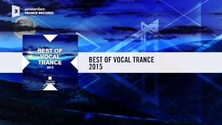 Kaimo K vs Cold Rush and Katty Heath - Here I Am (Radio Edit) FULL Best of Vocal Trance 2015