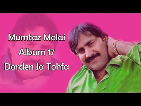 Dardan Ja Tohfa - Mumtaz Molai | Album 17