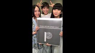 2021.5.25 Perfume インスタライブ / Perfume LIVE 2021 [polygon wave] 開催決定!