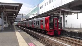 813系(6両) 快速門司港行(4232M) 久留米駅発車