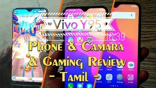Vivo Y95 Smart Phone Review & Camera Quality, Gaming - Tamil | Tech Cookies