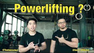 ทุกอย่างที่คุณต้องรู้เกี่ยวกับการแข่งขัน Powerlifting ! - Hero Athletes
