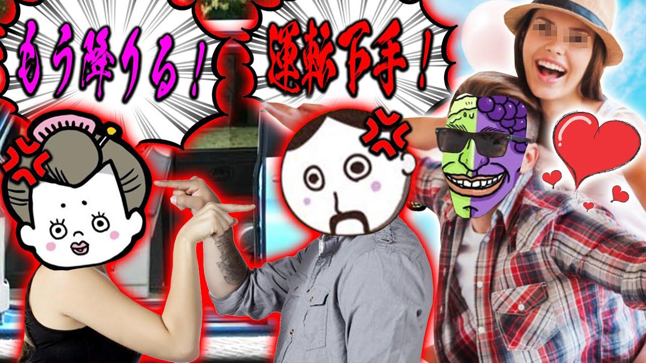 【フォートナイト】あの男と奥さんの喧嘩が壮絶だったwww~あほ関西人の初恋を徹底調査したら最低でワロタwww~【Fortnite】