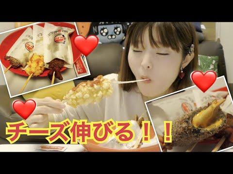 【韓国】アリランホットドッグ食べる。