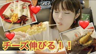 【韓国】アリランホットドッグ食べる。 thumbnail