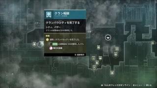 Destiny2 アセンダントの挑戦 thumbnail