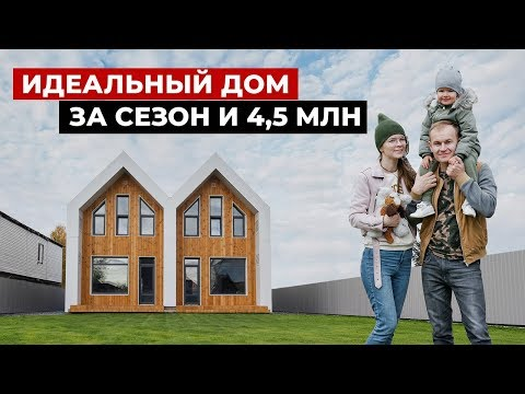 Обзор современного дома, 2*100 м2. Барнхаус. Дизайн интерьера в современном стиле | House Tour