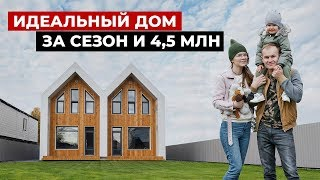 Room tour of an ideal home, 2 * 100 m2. Barn house. Interior design in a modern style.