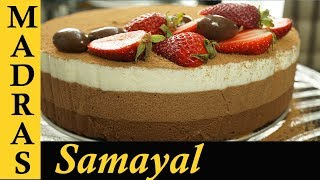 Chocolate Mousse Cake Recipe in Tamil | Cake recipes in Tamil | No bake Mousse Cake Recipe