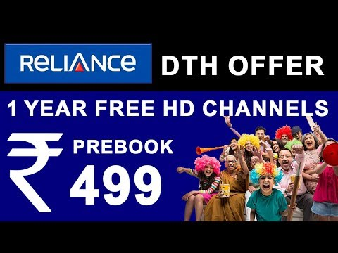 Reliance Digital BIG TV OFFER | 5 Years FREE DTH Channels in HD | Pre Book in Just ₹499