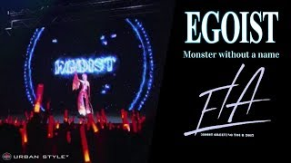 "Cover images EGOIST【LIVE 2017】 名前のない怪物 ""Monster without a name""  [Full HD]"