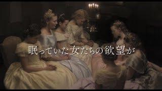 ムビコレのチャンネル登録はこちら▷▷http://goo.gl/ruQ5N7 ソフィア・コ...