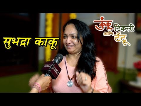 Kunku Tikli Tattoo | New Serial | Interaction With Subhadra Kaku |