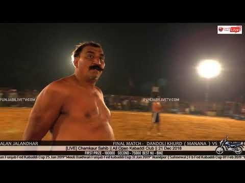    Best Match    Bugla Bathinda Wala  Sirraaaa Krwa Geya   Chamkaur Sahib Kabaddi Cup    21 Dec 2018