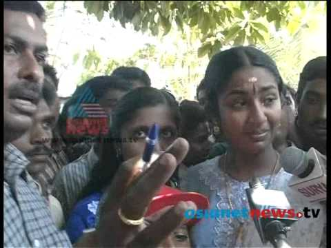 Ambili Devi Actress In Kerala School Kalolsavam 2001