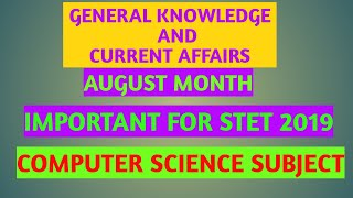 GK and CA for august month STET COMPUTER SCIENCE 2019 #stetcomputerscience #stetcomputerteacherbihar