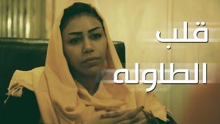 """""""فلاش باك"""": مسلسل سوداني تعقدت أحداثه بعودة الجزء الثاني"""