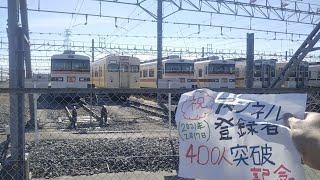 【㊗️東武特急350系運用続投記念】南栗橋車両基地 電車レポート 後編【まるで東武ファンフェスタ】