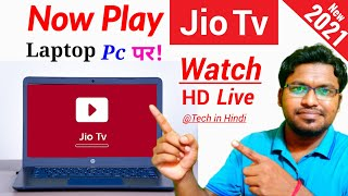 How to play/install Jio Tv on laptop/pc|JioTv install on windows 10|Watch JIO TV on computer 2021