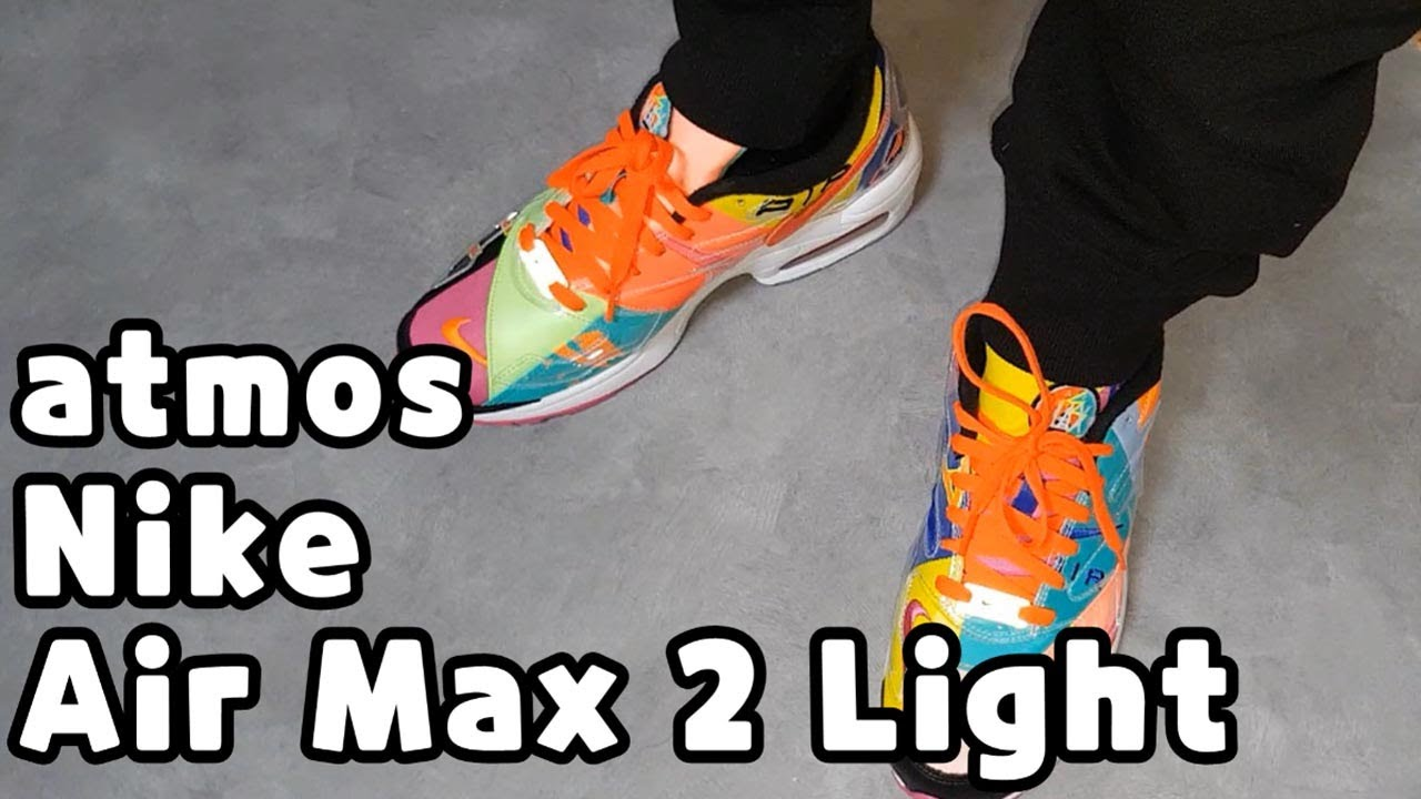 timeless design aadf9 3293b atmos x Nike Air Max 2 Light unboxing review