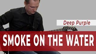 Уроки игры на гитаре - Smoke on the water (solo) - Deep Purple. SERENADA.IN.UA