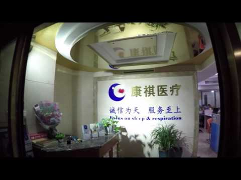 Businesses you find in China: companies in a commercial building