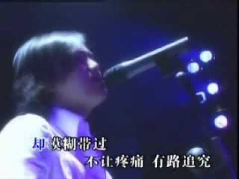 Wo Pu Hou Hui