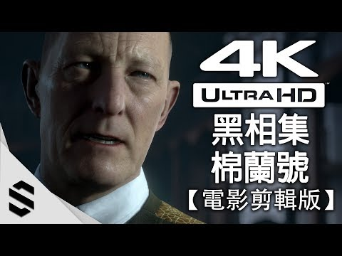 The Dark Pictures: Man Of Medan All Cutscenes (Best Choices) 2160p 4K60FPS