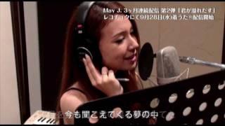 http://recochoku.jp/mayj/ 着うた(R)ダウンロード↓ http://recochoku.j...
