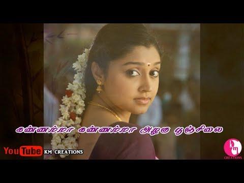 Tamil whatsapp status | kannamma kannamma | Rekka | KM CREATIONS | Vijay Sethupathy | D
