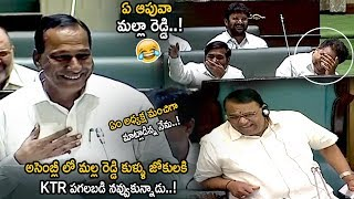 See How KTR Nonstop Laughing In Assembly On Malla Reddy Jokes || TS Assembly || Life Andhra Tv