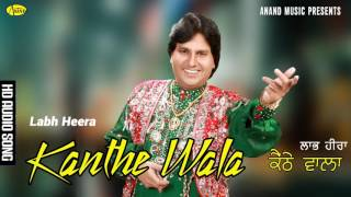 Labh Heera II Kanthe Wala II Anand Music II New Punjabi Song 2016