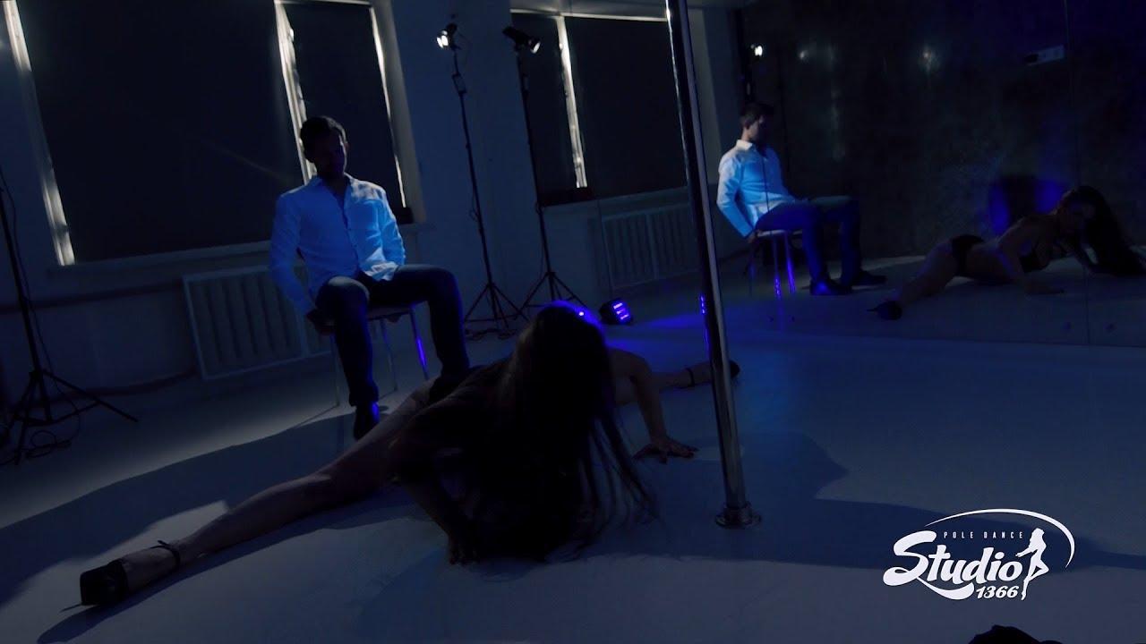 Сексуальный танец на ночь урок