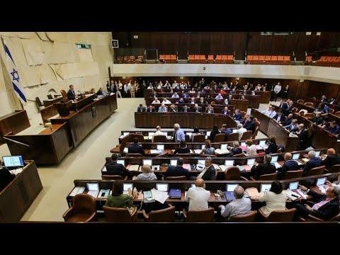 إسرائيل: نواب الكنيست العرب يمزقون نص قانون -الدولة القومية- ويصرخون أبارتهيد  - نشر قبل 2 ساعة