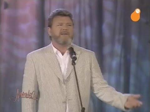 Аншлаг (Россия, 05.09.2003)