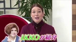 LiLiCoさんが行っている美レシピの詳細はコチラ! https://jobikai.com/...