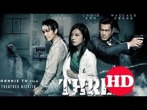 2017香港電影粵語 - 香港黑幫電影 - 線上 看 電影 - 动作电影2017