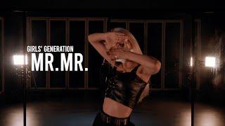 아임뉴댄스학원 분당점/ Girls' Generation (소녀시대) - Mr.Mr. (분당/성남/용인…