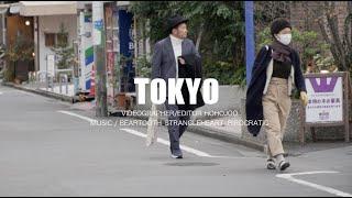 일본 옷 잘입는 사람 길거리 패션 스타일 / Japan…