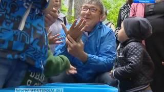 Во Владивостоке открылась новая экологическая площадка