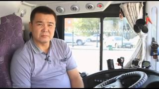Страна труда. Водитель междугороднего автобуса