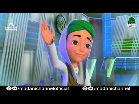 Amazing - Ghulam Rasool Talking With Haji Abdul Habib Attari - Islamic Cartoon