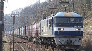 Video 【4K】JR山陽本線 EF210-166号機牽引 1056レ貨物列車 download MP3, 3GP, MP4, WEBM, AVI, FLV Desember 2017