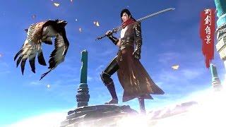 moonlight blade online 天涯明月刀 ol new class shendao official trailer