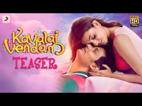 Kavalai Vendam - Official Teaser | Jiiva,...